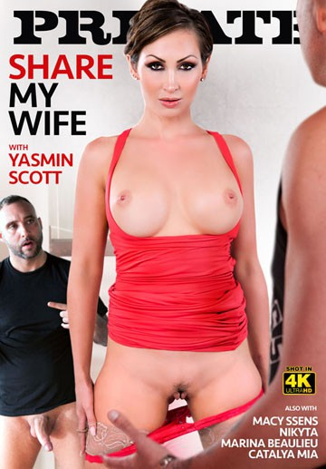 Share My Wife – Private