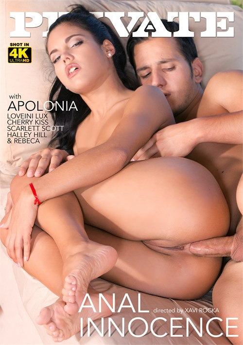 Anal Innocence – Private