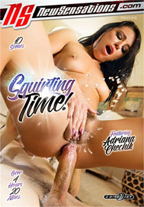 Squirting Time! – New Sensations