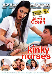 Kinky Nurses – Private