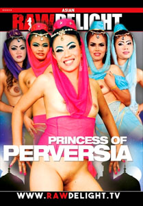 Princess Of Perversia – Sunset Media