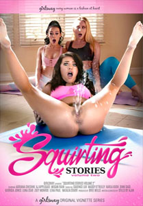Squirting Stories #2 – Girlsway