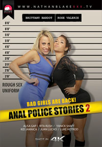 Anal Police Stories #2 – Nathan Blake