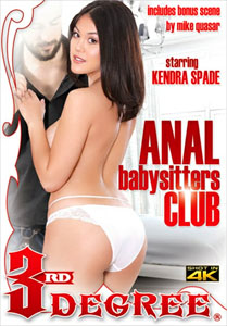 Anal Babysitters Club – Third Degree