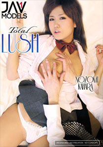 Total Lush – JAV 1 Models