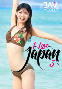 I Love Japan #3 – JAV 1 Models