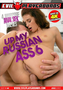 Up My Russian Ass #6 – Evil Playgrounds