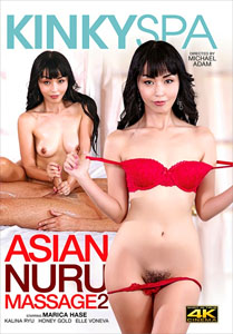 Asian Nuru Massage #2 – Kinky Spa